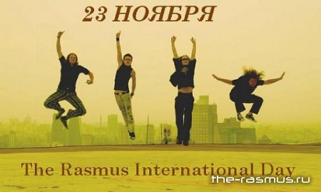 The Rasmus International Day